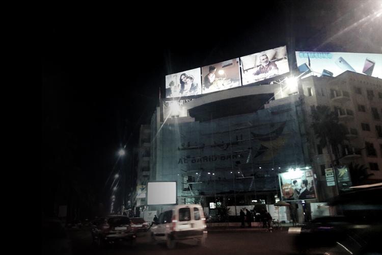 Centrale sur la toiture de Al Barid Bank Casablanca